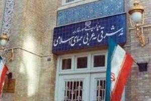 طهران تدين الهجوم الإرهابي على سوق للخضار بمدينة كويتا الباكستانية