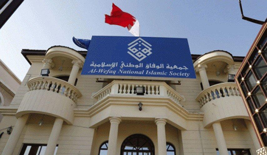 الوفاق: وزير الداخلية البحريني يسوق الاكاذيب في أمريكا