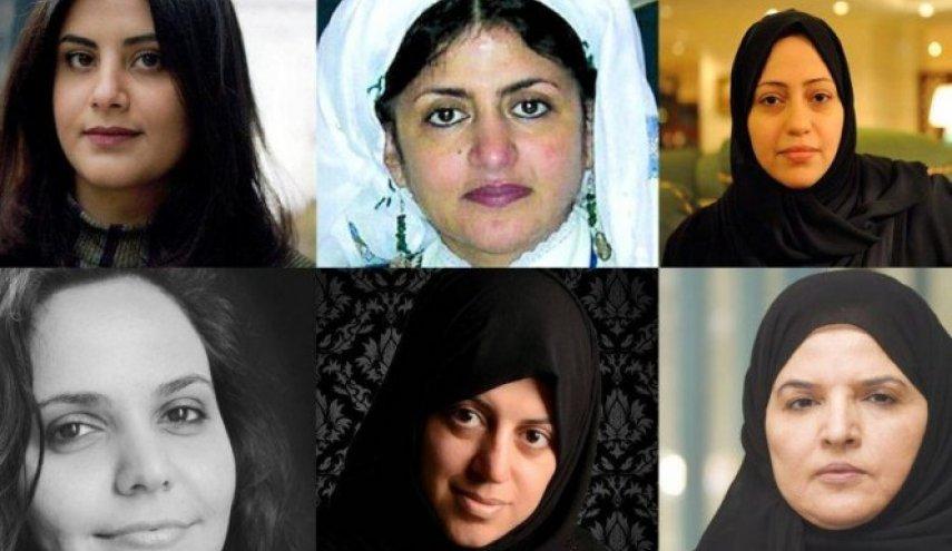 لأسباب غامضة… تأجيل محاكمة ناشطات حقوق المرأة في السعودية