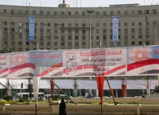 مطالب للمجتمع الدولي برصد الاستفتاء على تعديل دستور مصر