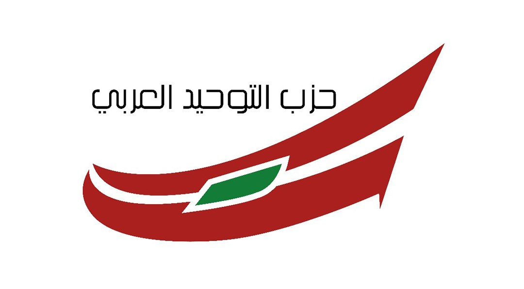التوحيد العربي يدين الاعتداء على الشيخ سلامة القنطار في المتين