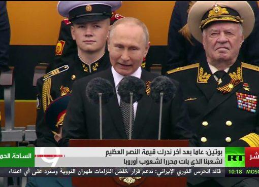 """سياسي ألماني يتحدث عن """"النصر الكبير"""" لبوتين في تركيا"""
