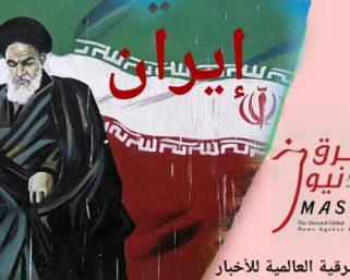 مساعد وزير الخارجية الإيراني للشؤون السياسية عباس عراقجي يبدأ جولة خليجية