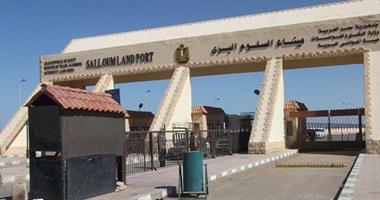 سفر وعودة 981 مصريا وليبيا و 260 شاحنة عبر منفذ السلوم خلال 24 ساعة