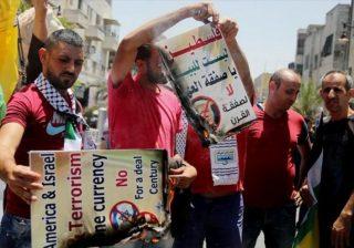 انطلاق فعاليات احتجاجية في الاراضي الفلسطينية رفضا لمؤتمر البحرين