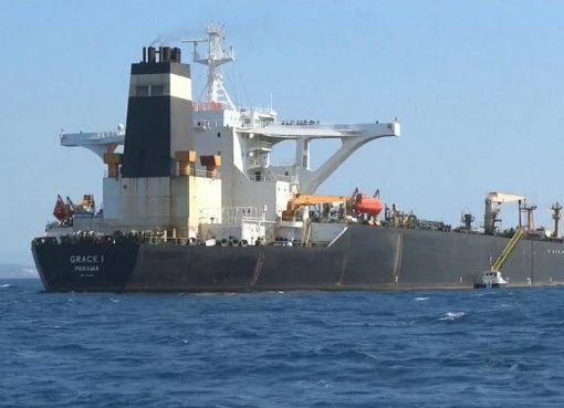 معلومات جديدة يكشفها محافظ بريطاني قبيل احتجاز ناقلة النفط الايرانية