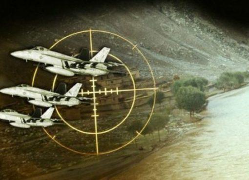 الحرس الثورى: سننشر صورا تؤكد كذب أمريكا إسقاط طائرة مسيرة إيرانية