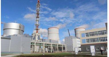 وكالة الطاقة الذرية: اجتماع الأربعاء يناقش مدى التزام إيران بقرار مجلس الأمن