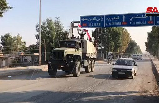 الجيش العربي السوري يتابع انتشاره على طريق الحسكة-حلب الدولي ويدخل قرى غرب تل تمر