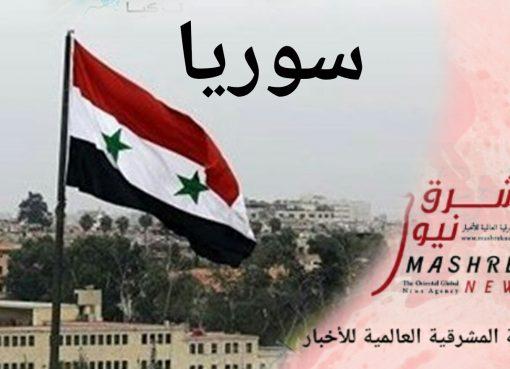 أبرز التطورات على الساحة السورية…*المشهد الميداني والأمني:*