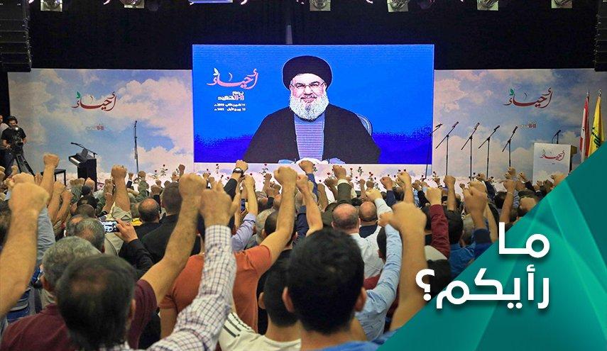 كيف تقرأ موقف نصرالله الأخير لمعالجة الأزمة اللبنانية؟
