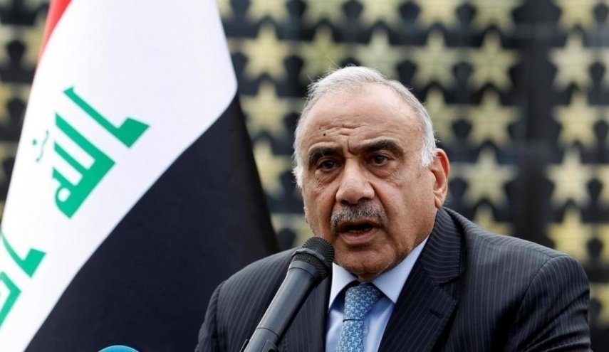 قوائم بأسمائهم.. الداخلية العراقية تعين 400 مواطن على ملاكها