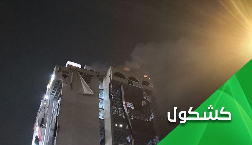 الحرائق في بغداد والسيناريوهات..