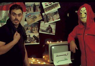 دعما للمتظاهرين.. نشيد المقاومة الإيطالية بنسخته العراقية …