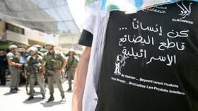 قرار هام لمحكمة العدل الأوروبية بخصوص المستوطنات.. وإسرائيل ترفض وتتوعد