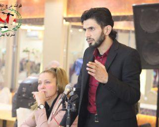 ندوة حوارية لسرايا بدر بعنوان:الوطن و المواطنة في نظرة الإسلام المعاصر والطريق إلى المسجد الأقصى