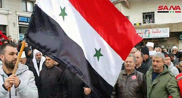 وقفة احتجاجية لأبناء الجولان العربي السوري المحتل رفضاً لمشروع المراوح الهوائية الذي تخطط سلطات الاحتلال الإسرائيلي لإقامته على أراضيهم