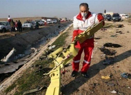 بيان هام حول حادثة الطائرة الأوكرانية..